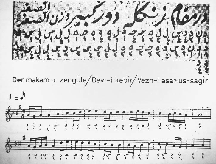 Osmanlı nota